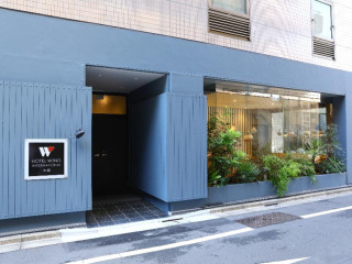 Urlaub Tokio im Wing International Ikebukuro