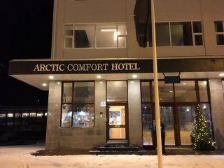 Reykjavik im Arctic Comfort