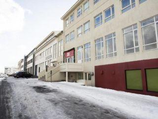 Reykjavik im 22 Hill Hotel