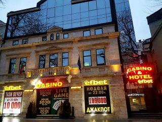 Urlaub Warna im Casino & Hotel Efbet