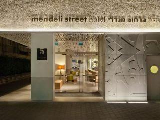 Tel Aviv im Mendeli Street Hotel