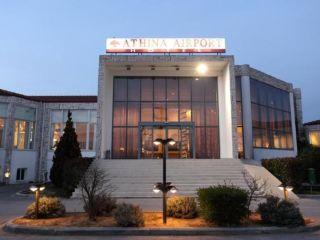 Urlaub Peraia im Athina Airport Hotel