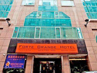 Urlaub Taipeh im Orange - Linsen Taipei