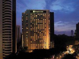Urlaub Kuala Lumpur im Shangri-La