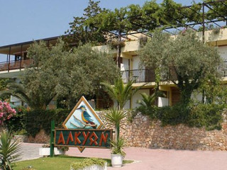 Urlaub Skiathos-Stadt im Alkyon