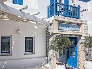 Urlaub Platys Gialos im Petinos Hotel
