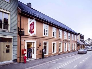 Urlaub Lillehammer im Clarion Collection Hammer