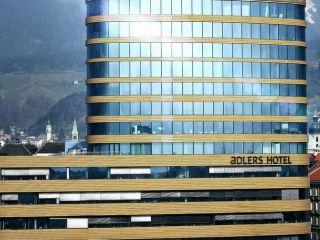 Urlaub Innsbruck im aDLERS Hotel