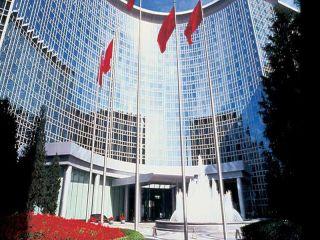 Peking im Grand Hyatt Beijing