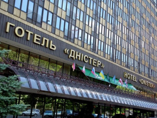 Lviv im Premier Hotel Dnister