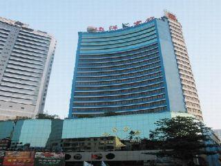 Guangzhou im Ocean Hotel Guangzhou