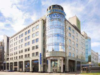Moskau im Novotel Moscow Centre