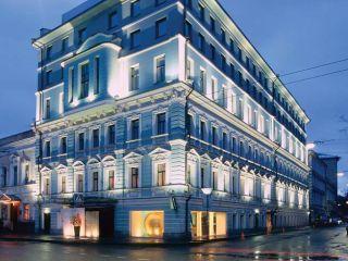 Moskau im Chekhoff Hotel Moscow Curio Collection by Hilton