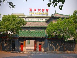 Peking im Jade Garden