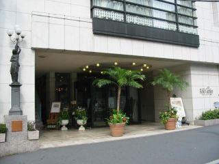 Urlaub Tokio im Hotel Rose Garden Shinjuku