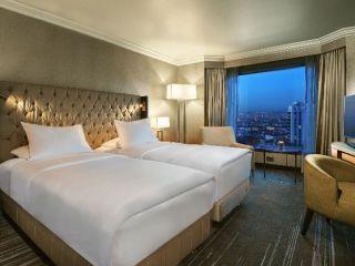 Urlaub Ankara im Ankara Hilton