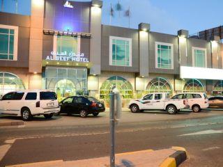Sharjah im Al Seef Hotel