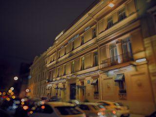 Sankt Petersburg im Domina St. Petersburg