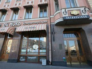 Sankt Petersburg im Best Western Plus Centre Hotel