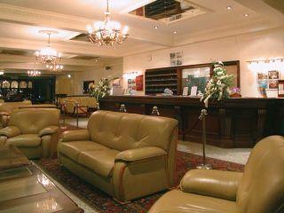 Stockport im Britannia Hotel Stockport