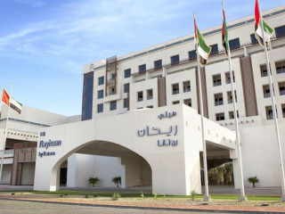 Urlaub Al Ain im Hili Rayhaan By Rotana