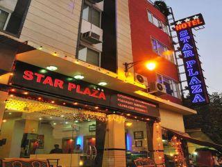 Urlaub Delhi im Star Plaza
