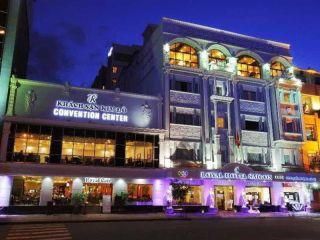 Urlaub Ho-Chi-Minh-Stadt im Royal Hotel Saigon