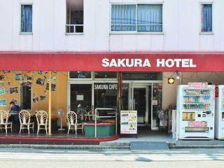 Urlaub Tokio im Sakura Hotel Jimbocho