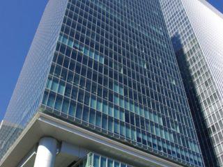Tokio im Four Seasons at Marunouchi