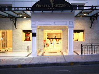 Urlaub Piräus im Piraeus Theoxenia