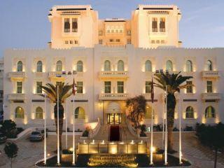 Urlaub Sfax im Les Oliviers Palace