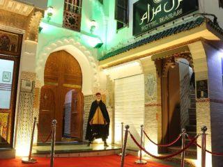 Urlaub Tanger im Palais Zahia