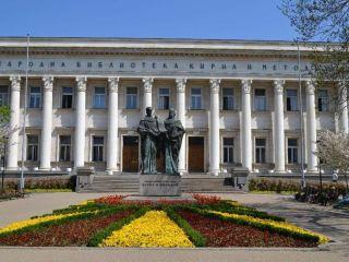 Urlaub Sofia im Hilton Sofia