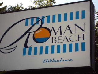 Urlaub Hikkaduwa im Roman Beach