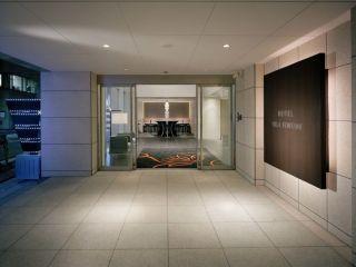 Tokio im Hotel Villa Fontaine Tokyo - Hatchobori