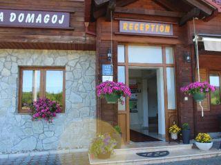 Rakovica im Tourist Centar Marko