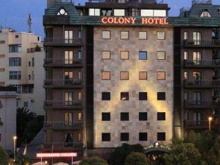 Urlaub Rom im Colony