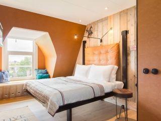 Urlaub Amsterdam im Max Brown Hotel Museum Square