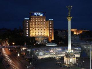 Kiew im Ukraine Hotel