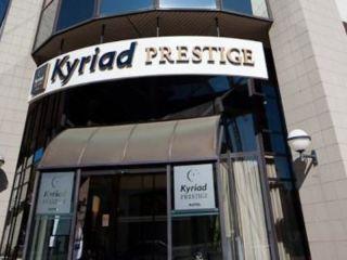 Urlaub Clermont-Ferrand im Kyriad Prestige Clermont-Ferrand