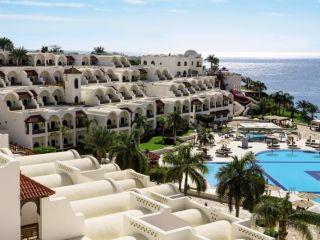 Urlaub Sharm el-Sheikh im Mövenpick Resort Sharm El Sheikh