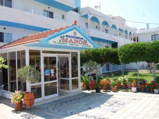 Urlaub Faliraki im Pension Manos