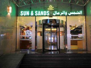 Dubai im Sun & Sands Hotel