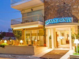 Nea Kallikrateia im Alkyonis Hotel