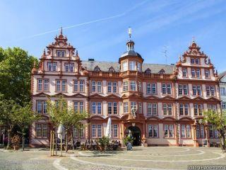 Mainz im Super 8 by Wyndham Mainz Zollhafen