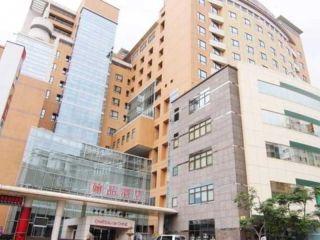 Urlaub Taipeh im Chateau de Chine Hotel Xinzhuang