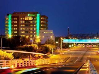 Urlaub Guayaquil im Holiday Inn Guayaquil Airport