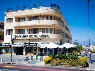 Haifa im Satori Hotel