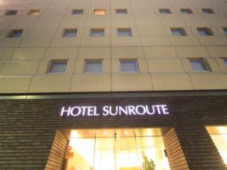 Tokio im Hotel Sunroute Higashi Shinjuku