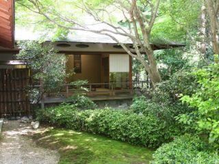 Urlaub Kyoto im Grand Prince Hotel Kyoto